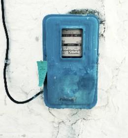 Utility Billing Software